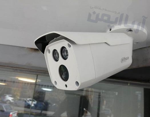 فروش دوربین مداربسته داهوا در بابلسر