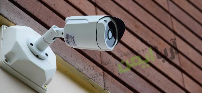 نصب دوربین مداربسته در نوشهر