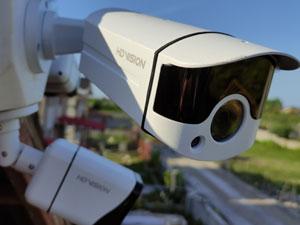 دوربین مداربسته HDVISION اچ دی ویژن